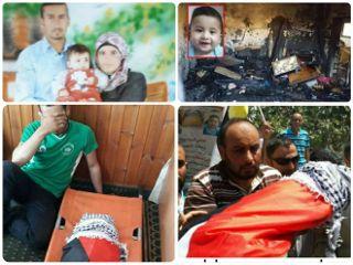 israel jewish terror palestine